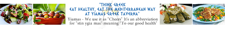 Yiamas Greek Taverna - Greek Food