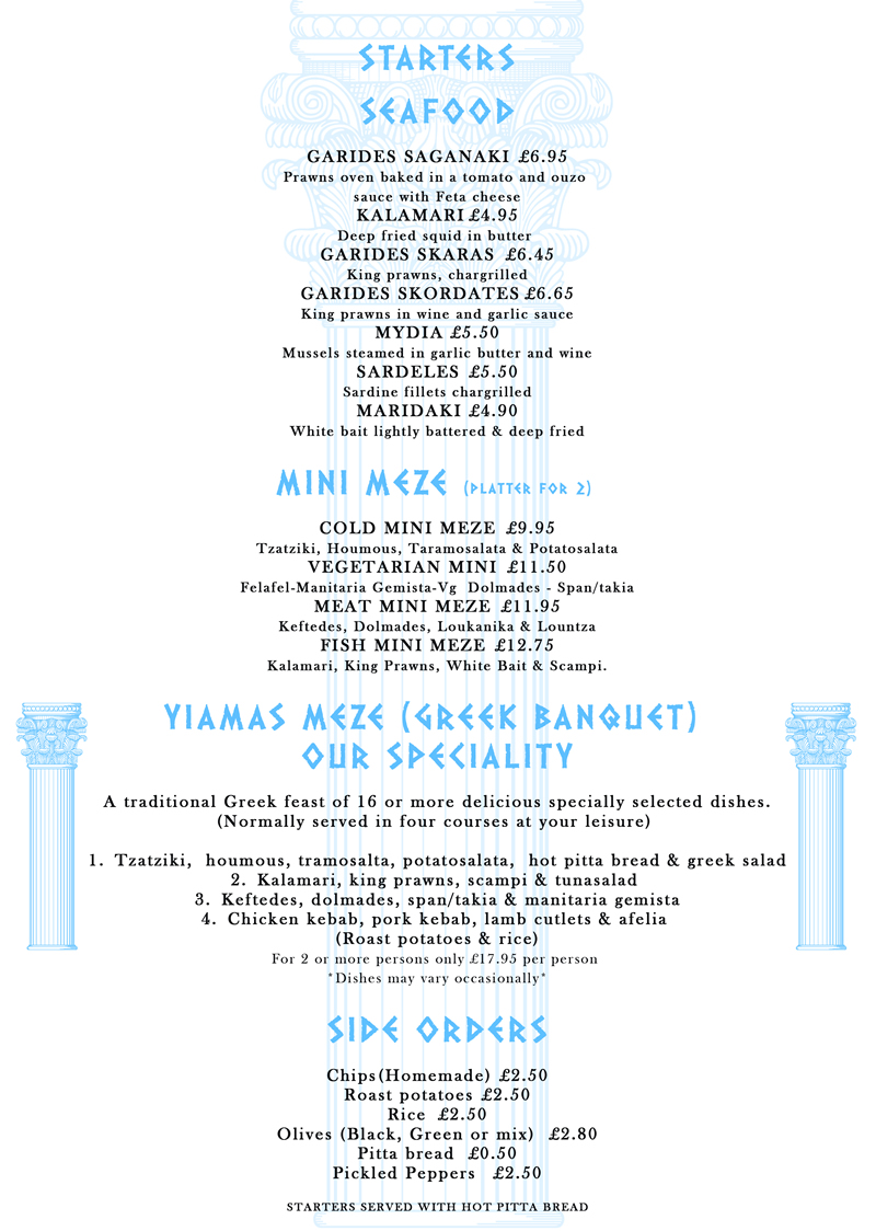 Yiamas Greek Taverna Menu